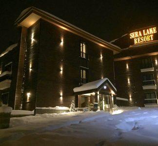 Trabzon Apart & Villa Sera Lake Resort Hotel Trabzon Winter